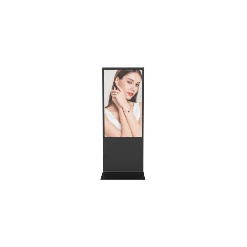 Double Sided Freestanding Multimedia Kiosk_0