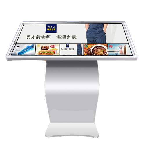 Free Standing Touch Kiosk