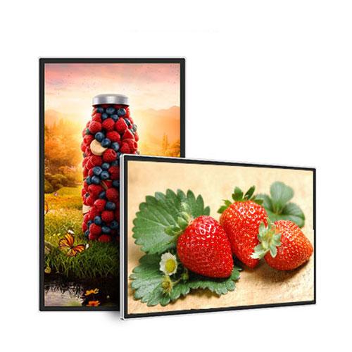 Slim Outdoor LCD Advertising Display